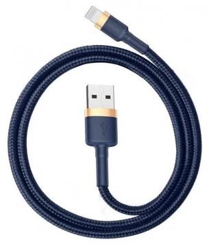 USB cable iPhone 5 Baseus CALKLF-C Cafule 2m