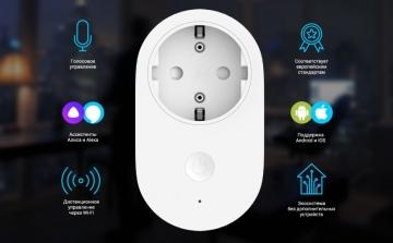 Розетка Xiaomi Mi Smart Plug WiFi (умный выключатель)