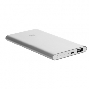 АКБ Power Bank Xiaomi Mi Power Bank 2 5000 mAh серебристый