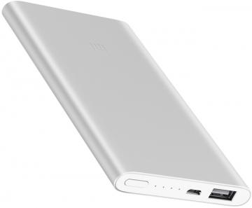 АКБ Power Bank Xiaomi 2 5000 mAh серебристый SKU VXN4226CN