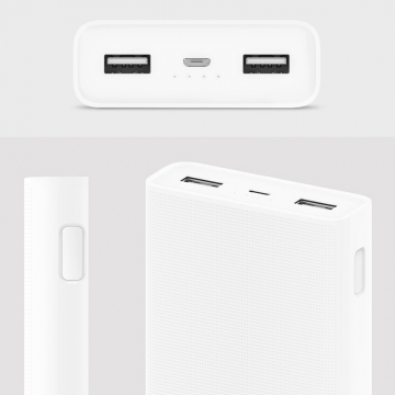 АКБ Power Bank Xiaomi Mi Power Bank 2с 20000 mAh белый