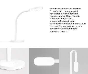 Yeelight Portatable LED Lamp (настольная лампа с аккумулятором)