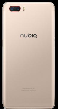 Nubia M2 (NX551J) 4/64 gold VoLTE