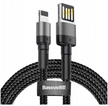 USB cable (кабель) ligthning Baseus CALKLF-B Cafule special 1m