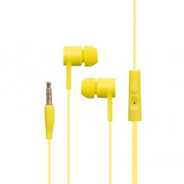 Наушники CELEBRAT SKY-1 желтый