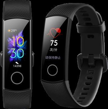 Фитнес-браслет Huawei Honor Band 5 черный