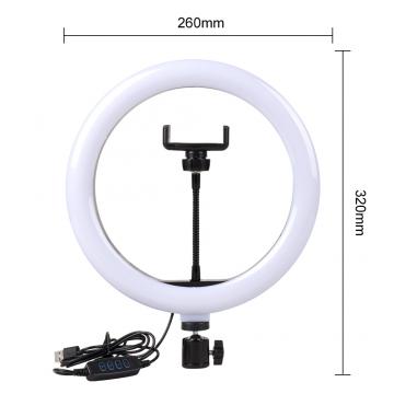 Селфи кольцо D26 cm (LED Filing lamp)