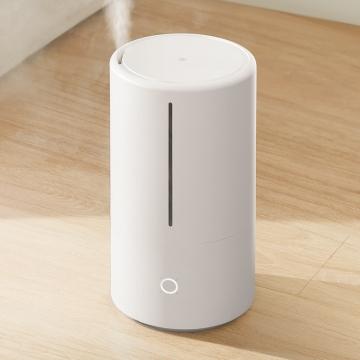 Увлажнитель воздуха Mi Smart Antibacterial Humidifier