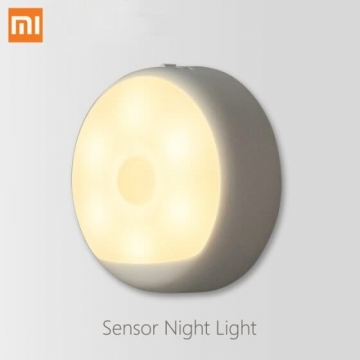 Светильник (ночник) Xiaomi Yeelight Motion Sensor Night