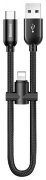 USB cable (кабель) Type-C Baseus CALUTC 23cm (+Lightning)