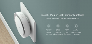Светильник (ночник) Xiaomi Yeelight Plug-In Sensor Night